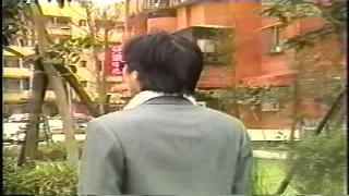 侦探艳史 X11