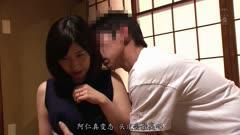 变态丈夫把妻子奥田咲带到温泉旅行就是专程让别的男人操她