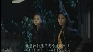 女童党性风暴CD1 X11