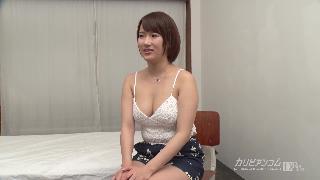 极上美痴女成宫 Z6