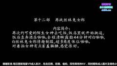 秦先生第13期-再战兼职主播女神,丝袜兔女郎呻吟超给力