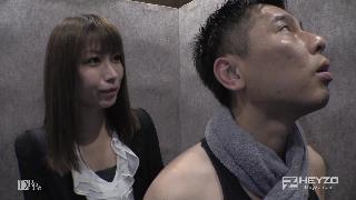 美人OLの逆ナンパ~加藤ツバキX10