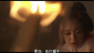 花宵道中 Z12