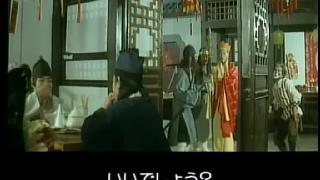 西游记-美女版 Z2