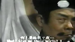魔幻神功之古本素女真经X10
