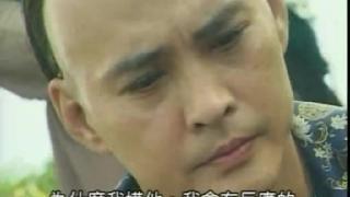 鹿鼎记成人版第7集 Z3