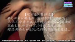 91大神爆操96年职业女神模特终结版-齐B小短裙高呼宝宝要被操死,好痛,小穴全被塞满了,射给我 Z2
