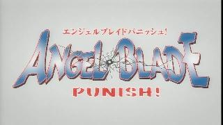 Angel.Blade.Punish Z6